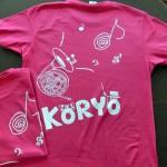 kouryo_wind